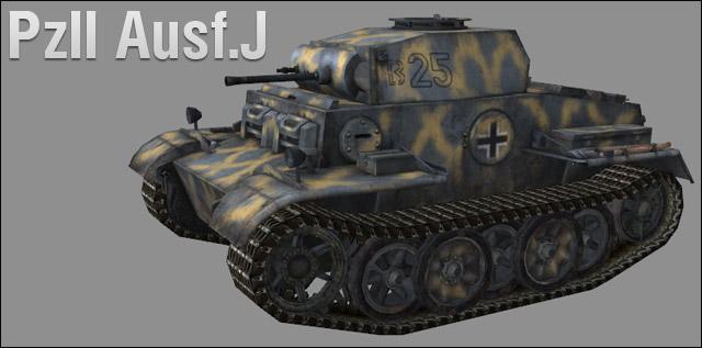 Купить танк pz 2 j купить об. 263 танк в вот
